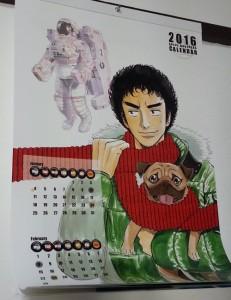 2016宇宙兄弟カレンダー